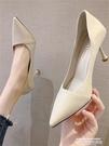 尖頭鞋 高跟鞋女2021年新款百搭尖頭淺口細跟法式少女氣質職業工作單鞋潮 【618 狂歡】