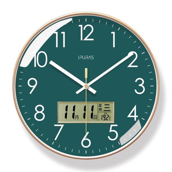 易普拉掛鐘客廳鐘錶簡約北歐時尚家用時鐘掛錶現代創意個性石英鐘 酷男精品館