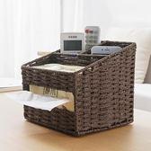 多功能桌面收納盒 草編客廳遙控器整理盒 辦公桌紙巾盒雜物儲物盒
