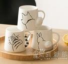 日單馬克杯外早餐陶瓷牛奶杯子ins動物尾巴咖啡杯可愛七點生活 小時光生活館