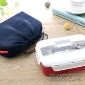 微波爐飯盒便當盒 創意貝合密封分格飯盒耐熱學生多格餐盒可加熱