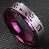 情侶戒指一對日韓版個性鈦鋼潮人對戒學生男女創意指環潮簡約百搭-Ifashion