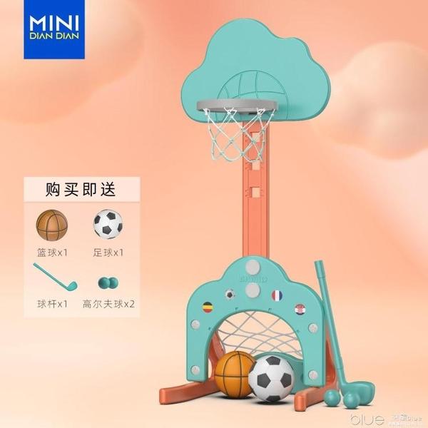 兒童籃球架室內可升降家用足球寶寶球類玩具男孩投籃架小孩藍球框  YYJ