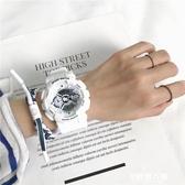 獨角獸ins超火電子手錶可愛少女生中學生韓版簡約防水原宿風運動 9號潮人館