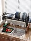 伸縮304不銹鋼廚房水槽置物架放碗架碗筷...