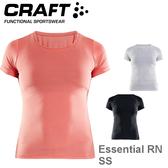 【速捷戶外】瑞典CRAFT 1906049 女輕量涼感短圓領排汗衣 Essential RN SS,跑步,路跑,登山,排汗T