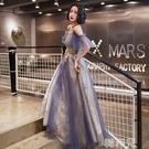 晚禮服 禮服新款超仙氣質時尚生日晚宴宴會閨蜜裝韓式晚禮服女伴娘服 韓菲兒
