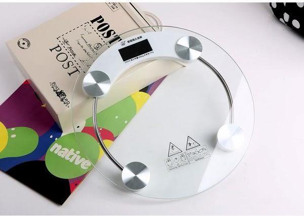 ✭米菈生活館✭【L45】強化安全玻璃 180KG 5MM厚 電子體重計 人體秤 減重利器 體重器