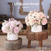 北歐小仿真假花裝飾擺件客廳家居茶幾擺設塑料插干花束餐桌盆栽