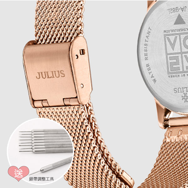 JULIUS 聚利時 午後紐約米蘭帶腕錶-玫瑰金/28mm 【JA-732C】