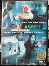 挖寶二手片-0B03-046-正版DVD-華語【失鎗72小時】-李修賢 陳雅倫(直購價)