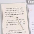 小清新女生手寫練字帖文藝