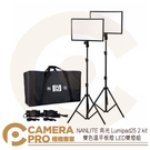 ◎相機專家◎ NANLITE 南光 Lumipad25 2 kit 雙色溫平板燈 雙燈組 含電源變壓器 腳架 公司貨