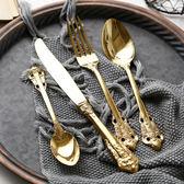 歐式復古西餐刀叉勺餐具套裝金色浮雕304不銹鋼牛排刀叉三四件套   初見居家