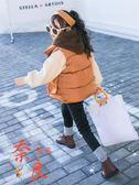女童外套馬甲外套秋冬加棉加厚韓版潮洋氣保暖無袖【奈良優品】