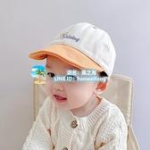 兒童帽子 寶寶帽子新生兒棒球帽男薄款兒童鴨舌帽遮陽帽夏季【風之海】