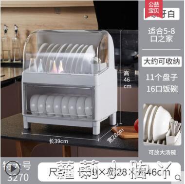 家用分層廚房碗柜碗筷收納盒帶蓋收納架裝碟盤瀝水碗架小型置物架 NMS蘿莉新品