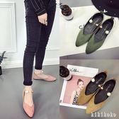大碼豆豆鞋2018新款女鞋夏季韓版女時尚尖頭平底一腳蹬淺口單鞋 XY5483【KIKIKOKO】
