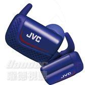 【曜德★新上市】JVC HA-ET900BT 藍色 完全無線高音質藍牙耳機 防水IPX5