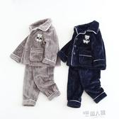 兒童加厚秋冬季珊瑚絨睡衣男童女童法蘭絨童裝中大寶寶家居服套裝 9號潮人館