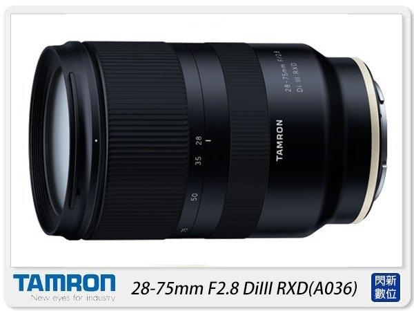 Tamron 28-75mm F2.8 DiIII(28-75,A036,公司貨)Sony E接環 A7III A7R A7