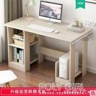 電腦桌台式簡易小桌子臥室學生寫字桌家用學習書桌簡約現代辦公桌  ATF  夏季狂歡