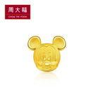 歡樂米奇黃金耳環(單耳) 周大福 迪士尼經典系列