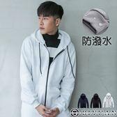 防潑水機能連帽外套【SP6523】OBIYUAN內保暖刷毛外套共3色