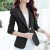 新款韓版修身短款西裝女士外套百搭休閒西服