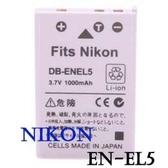 【晶豪泰】KAMERA Nikon EN-EL5  副廠 鋰電池 P500/P100/P90/P5100/4100/5100/5900...