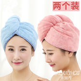 2條裝 干發帽超強吸水干發巾加厚擦頭發速干毛巾包頭巾浴帽