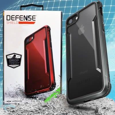 X-doria Defense 二代刀鋒防摔殼 iPhone 7 4.7吋 快拆 軟膠內托 防摔減震 手機殼 神盾級