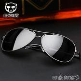 墨鏡男士新款眼鏡太陽鏡潮人偏光鏡駕駛眼睛蛤蟆鏡開車司機鏡  全館免運