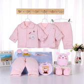 新生兒加厚棉衣禮盒純棉嬰兒保暖衣服季寶寶棉服套裝彌月禮物『櫻花小屋』