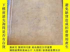 二手書博民逛書店CRITICAL罕見THEORY SINCE PLATO(書內劃線 看圖)1937年版Y155973 外文 外