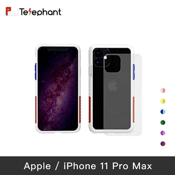 【實體店面】Telephant太樂芬 iPhone11 Pro Max (6.5吋) NMDER 抗汙防摔手機殼 (白框)