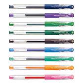 UNI 三菱 Signo DX UM-151 0.38超細鋼珠筆