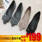 PAPORA休閒平底娃娃包鞋KM492 黑/綠/卡其