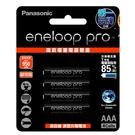 【Panasonic國際牌】950mAh即可用eneloop pro鎳氫充電電池4號4入(日本製BK-4HCCE4BTW高容量)公司貨
