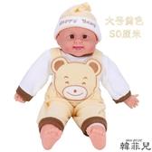仿真娃娃 家政月嫂培訓仿真娃娃 新生兒被動操撫觸練習模型 仿真嬰兒寶寶 雙12