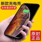 iPhone xs max背夾行動電源10000M蘋果X電池XR背夾式大容量超薄手機殼充電器