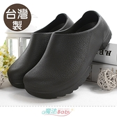 廚師鞋 台灣製防水防油防撞附緩震鞋墊工作鞋 魔法Baby