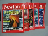 【書寶二手書T7/雜誌期刊_XCC】牛頓_243~250期間_共5本合售_世界遺產之旅等