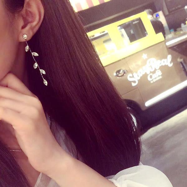 耳環 韓國新款樹葉水晶鑲鑽長款垂墜式耳環【1DDE0221】
