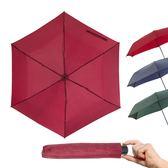 樂嫚妮 傘 三折傘 雨傘 折傘 輕量傘 防水處理