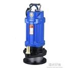 家用潛水泵小型微型抽水泵高揚程井用水泵農...