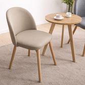 伊姆斯椅現代簡約實木餐椅北歐休閒梳妝凳辦公書桌椅家用靠背椅子