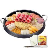 韓式電磁爐烤盤 家用烤肉盤無煙燒烤盤多功能烤肉鍋無煙烤盤烤鍋 喵小姐