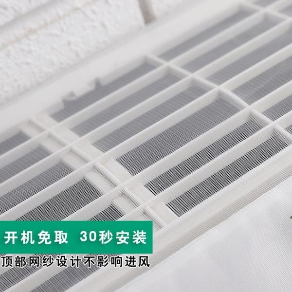 室內掛式空調罩臥室開機不取1.5匹2P/1P防塵套【英賽德3C數碼館】