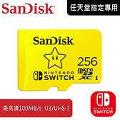 【免運費】SanDisk Nintendo Switch 專用 microSDXC 256G 讀100寫90 U3 UHS-I NT256 任天堂